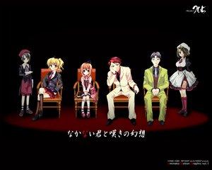 Rating: Safe Score: 10 Tags: ico_(artist) kanon_(character) loli male shannon umineko_no_naku_koro_ni ushiromiya_battler ushiromiya_george ushiromiya_jessica ushiromiya_maria User: atlantiza