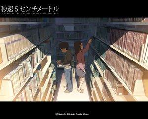 Rating: Safe Score: 51 Tags: book brown_hair byousoku_5_centimetre shinkai_makoto shinohara_akari toono_takaki User: Oyashiro-sama