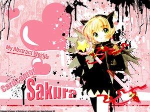 Rating: Safe Score: 13 Tags: card_captor_sakura clamp kinomoto_sakura User: Oyashiro-sama