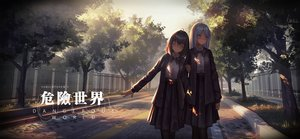 Rating: Safe Score: 32 Tags: 2girls original seifuku shoujo_ai tree watermark yurichtofen User: FormX