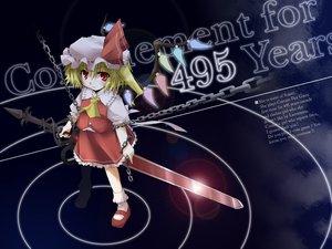 Rating: Safe Score: 16 Tags: flandre_scarlet touhou vampire User: Oyashiro-sama