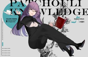 Rating: Safe Score: 36 Tags: book dress drink glasses gothic long_hair mage maiwetea patchouli_knowledge purple_eyes purple_hair touhou User: RyuZU