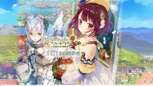 Rating: Safe Score: 74 Tags: 2girls animal apple atelier_sophie bird dress fruit gust_(company) noco plachta sophie_neuenmuller stockings thighhighs yuugen User: Wiresetc