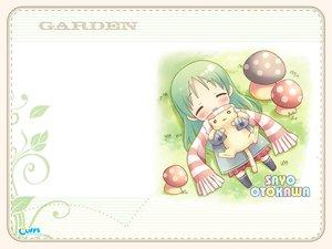 Rating: Safe Score: 6 Tags: cuffs_(studio) garden_(galge) User: 秀悟