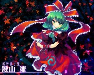 Rating: Safe Score: 17 Tags: dress green_eyes green_hair kagiyama_hina long_hair ribbons touhou User: Oyashiro-sama