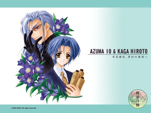 Rating: Safe Score: 1 Tags: all_male azuma_io blue_hair carnelian flowers glasses kaga_hiroto male tie touka_gettan User: Oyashiro-sama