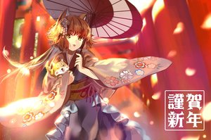 Rating: Safe Score: 44 Tags: animal animal_ears brown_hair dog elise_(piclic) japanese_clothes kimono original ribbons short_hair umbrella yellow_eyes User: BattlequeenYume