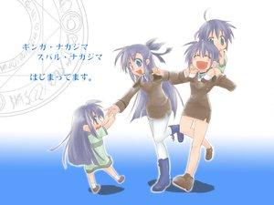 Rating: Safe Score: 21 Tags: blue_hair ginga_nakajima green_eyes kajikawa_yahiro mahou_shoujo_lyrical_nanoha mahou_shoujo_lyrical_nanoha_strikers subaru_nakajima uniform User: Oyashiro-sama