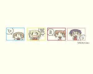 Rating: Safe Score: 8 Tags: blush chibi glasses hidamari_sketch hiro miyako sae yuno User: pantu