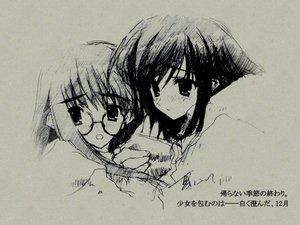 Rating: Safe Score: 6 Tags: kurihara_touko sakaki_shinobu tenshi_no_inai_12-gatsu User: Oyashiro-sama
