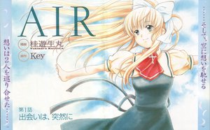 Rating: Safe Score: 4 Tags: air blonde_hair blue_eyes kamio_misuzu long_hair school_uniform visualart User: Oyashiro-sama