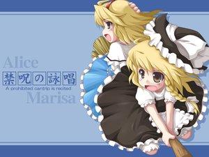 Rating: Safe Score: 6 Tags: alice_margatroid blonde_hair brown_eyes dress hat kirisame_marisa ribbons short_hair touhou witch yellow_eyes User: Oyashiro-sama