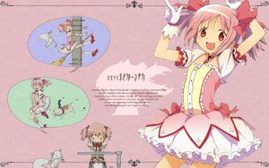 Rating: Safe Score: 18 Tags: animal bow dog dress gloves kaname_madoka kneehighs mahou_shoujo_madoka_magica pink_eyes pink_hair ribbons thighhighs twintails User: w7382001