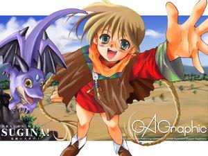 Rating: Safe Score: 2 Tags: dragon gagraphic jpeg_artifacts logo nagahama_megumi watermark User: Oyashiro-sama