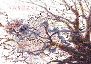 Rating: Safe Score: 18 Tags: butterfly dress hat pink_eyes pink_hair ribbons saigyouji_yuyuko short_hair takatora touhou tree User: w7382001