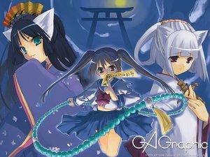Rating: Safe Score: 3 Tags: gagraphic g_munyo logo watermark User: Oyashiro-sama