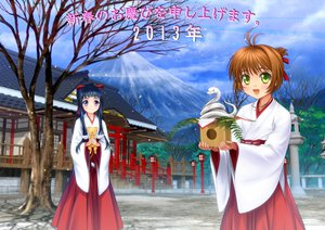 Rating: Safe Score: 35 Tags: card_captor_sakura daidouji_tomoyo japanese_clothes kero kinomoto_sakura miko moonknives User: gnarf1975