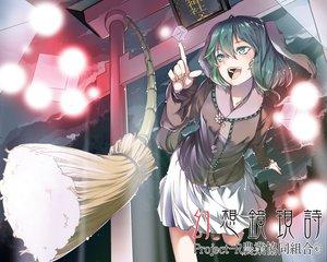 Rating: Safe Score: 120 Tags: furisuku green_eyes green_hair kasodani_kyouko skirt tail touhou User: opai