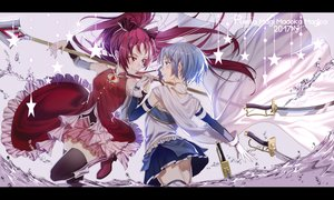 Rating: Safe Score: 53 Tags: 2girls aliasing aqua_eyes aqua_hair blush dress elbow_gloves gloves long_hair mahou_shoujo_madoka_magica majiang miki_sayaka pink_hair red_eyes sakura_kyouko short_hair spear stars sword thighhighs water weapon User: RyuZU