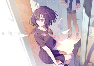 Rating: Safe Score: 42 Tags: blue_eyes jpeg_artifacts original purple_hair school_uniform short_hair skirt socks yamakawa User: RyuZU