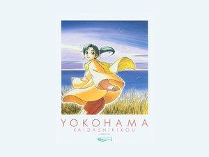 Rating: Safe Score: 3 Tags: ashinano_hitoshi hatsuseno_alpha white yokohama_kaidashi_kikou User: Oyashiro-sama