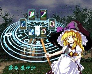 Rating: Safe Score: 5 Tags: blonde_hair bow dress hat kirisame_marisa long_hair magic touhou witch yellow_eyes User: Oyashiro-sama