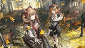 Rating: Safe Score: 31 Tags: 2girls angelina_(arknights) animal_ears arknights autumn brown_eyes brown_hair croissant_(arknights) gloves green_eyes horns kang_yiqian leaves logo long_hair orange_hair ponytail tail third-party_edit twintails User: Nepcoheart