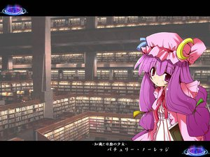 Rating: Safe Score: 8 Tags: book hat jpeg_artifacts long_hair patchouli_knowledge purple_eyes purple_hair ribbons touhou User: Oyashiro-sama