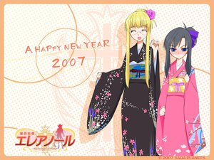 Rating: Safe Score: 2 Tags: japanese_clothes kimono tagme User: Oyashiro-sama