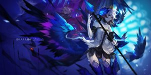 Rating: Safe Score: 207 Tags: animal bird gwendolyn male odin_sphere oswald spear swd3e2 thighhighs weapon wings User: Flandre93