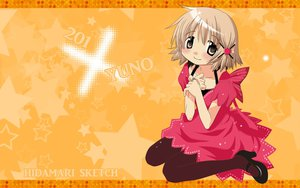 Rating: Safe Score: 11 Tags: hidamari_sketch short_hair yuno User: meccrain