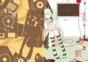 Rating: Safe Score: 45 Tags: hatsune_miku long_hair ruuya_higashino twintails vocaloid User: luckyluna