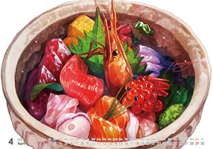 Rating: Safe Score: 34 Tags: calendar close food momiji_mao nobody original realistic signed white User: otaku_emmy