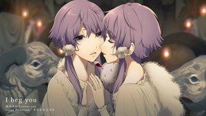 Rating: Safe Score: 38 Tags: bunny close koyubi lolita_fashion long_hair purple_eyes purple_hair twintails vocaloid voiceroid yuzuki_yukari User: RyuZU