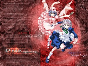 Rating: Safe Score: 13 Tags: izayoi_sakuya maid remilia_scarlet touhou vampire User: Oyashiro-sama