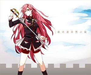 Rating: Safe Score: 88 Tags: blue_eyes hatsuko long_hair pink_hair red_hair revolutionary_girl_utena shoujo_kakumei_utena sword tenjou_utena weapon white User: w7382001
