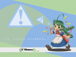 Rating: Safe Score: 3 Tags: anthropomorphism maid me os-tan windows User: Oyashiro-sama