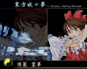 Rating: Safe Score: 5 Tags: hakurei_reimu japanese_clothes miko night ofuda touhou User: Oyashiro-sama