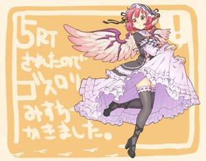 Rating: Safe Score: 80 Tags: animal_ears miyaji mystia_lorelei skirt skirt_lift thighhighs touhou wings User: Wiresetc
