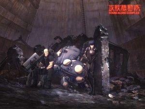 Rating: Safe Score: 24 Tags: batou ghost_in_the_shell kusanagi_motoko tachikoma User: Oyashiro-sama