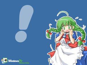 Rating: Safe Score: 10 Tags: anthropomorphism maid me os-tan windows User: Oyashiro-sama