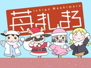 Rating: Safe Score: 1 Tags: christmas hat ichigo_mashimaro santa_costume santa_hat winter User: Oyashiro-sama
