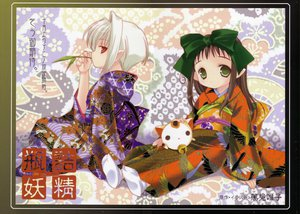 Rating: Safe Score: 28 Tags: bell bottle_fairy hororo japanese_clothes loli oboro pointed_ears ribbons sarara yukata User: manroth124