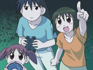 Rating: Safe Score: 14 Tags: aida_kaori azumanga_daioh blush mihama_chiyo sakaki vector User: Oyashiro-sama