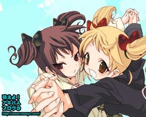 Rating: Safe Score: 8 Tags: 2girls tagme twintails User: Oyashiro-sama