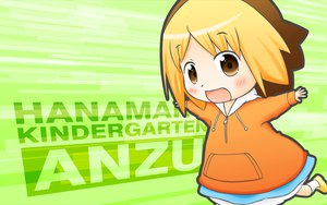 Rating: Safe Score: 4 Tags: anzu hanamaru_youchien User: HawthorneKitty