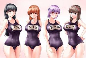 Rating: Safe Score: 158 Tags: ayane dead_or_alive hitomi kasumi lei_fang school_swimsuit swimsuit tachibana_omina User: HawthorneKitty