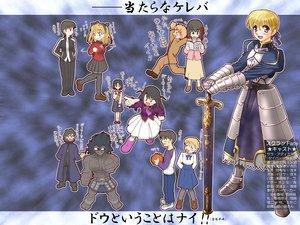 Rating: Safe Score: 10 Tags: artoria_pendragon_(all) asou_hiroyoshi berserker crossover fate_(series) fate/stay_night hanai_haruki harima_kenji ichijou_karen illyasviel_von_einzbern imadori_kyousuke saber sara_adiemus sawachika_eri school_rumble takano_akira tsukamoto_tenma tsukamoto_yakumo User: Oyashiro-sama