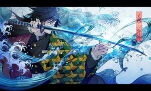 Rating: Safe Score: 26 Tags: all_male katana kimetsu_no_yaiba male micho sword tomioka_giyuu water weapon User: FormX