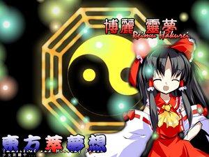 Rating: Safe Score: 5 Tags: hakurei_reimu japanese_clothes jpeg_artifacts miko touhou User: Oyashiro-sama